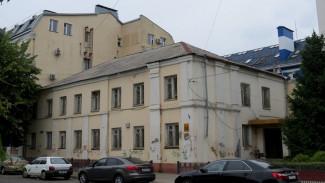 Мэрия Воронежа повторно выставила на торги исторический особняк в центре города