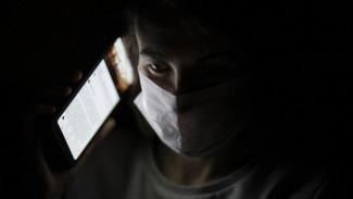 В Черноземье за сутки выявили 366 носителей коронавируса