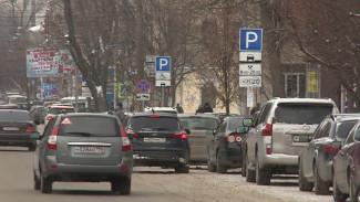 Ветераны боевых действий получат льготы по оплате воронежских платных парковок