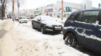 Воронежских коммунальщиков лишат денег за сугробы на платных парковках
