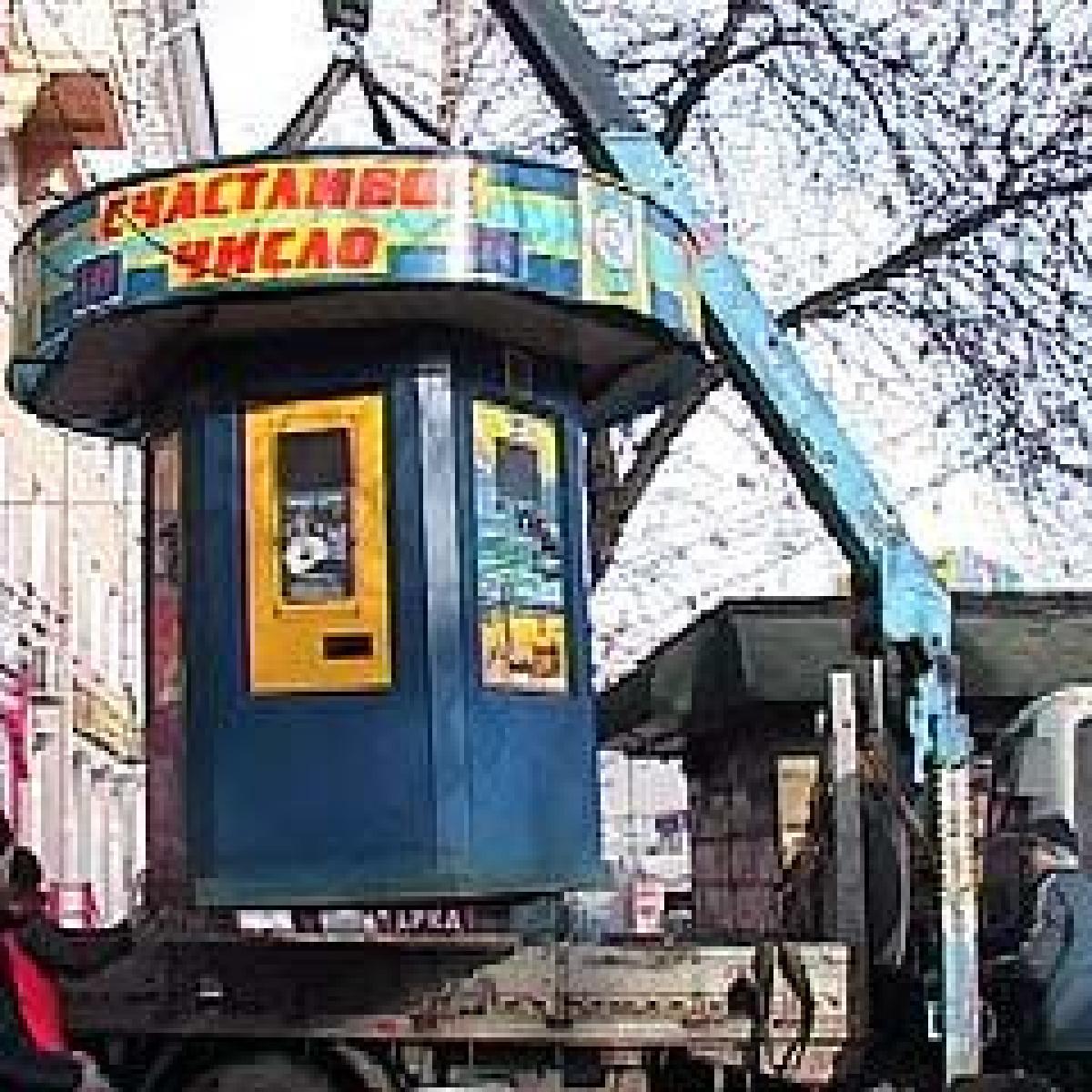ромашки игровые автоматы