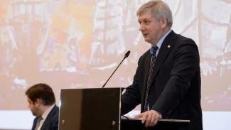 В Воронеже обозначили цели и варианты развития региона до 2035 года