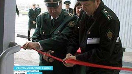"""На границе открыли новый международный пропускной пункт """"Бугаёвка"""""""