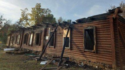 Под Воронежем могут восстановить сгоревшую старинную школу принцессы Ольденбургской