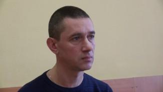 В Воронежской области отца троих детей осудили за установку пиратской программы