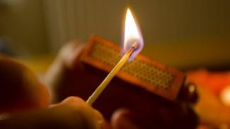 Жительница Воронежской области облила бензином спящего гражданского мужа и заживо сожгла