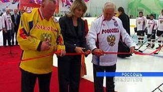 В Россоши открылся грандиозный спортивный комплекс