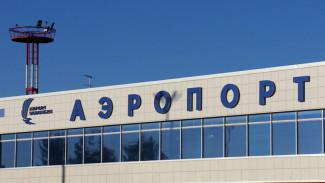 В Воронежском аэропорту нашли тело мужчины