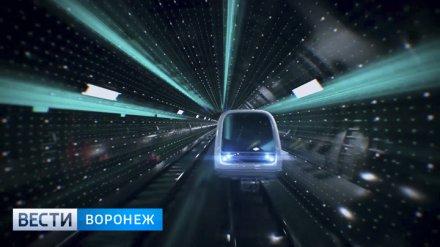 Проект метро в Воронеже вынесут на общественное обсуждение