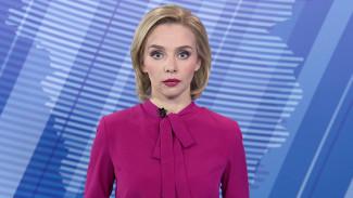 Итоговый выпуск «Вести Воронеж» 19.02.2020