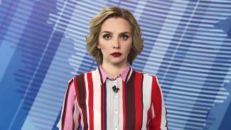 Итоговый выпуск «Вести Воронеж» 23.04.2020