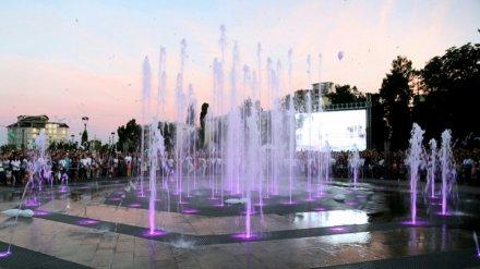 В Воронеже на несколько дней отключили фонтаны на Советской площади