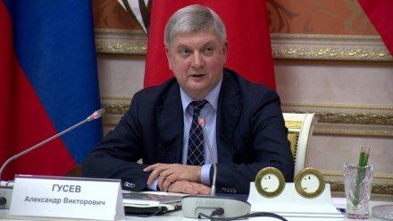 Воронежский губернатор Александр Гусев снова потерял в доходах