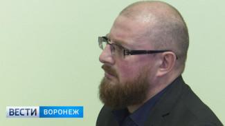 Осуждённый за взятки бывший главный архитектор Воронежа в четвёртый раз попросил о свободе