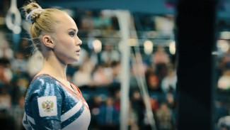 Вышел документальный сериал с воронежской гимнасткой в одной из главных ролей