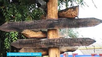 Конкурс «Самое красивое село» переместится на просторы интернета