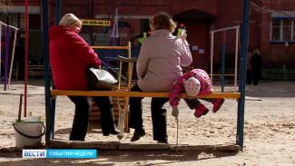 «События недели»: Строительство крематория, благоустройство дворов и цены на бензин в Воронеже