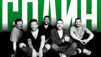 Друзья «Вести Воронеж» смогут бесплатно попасть на концерт группы «Сплин»