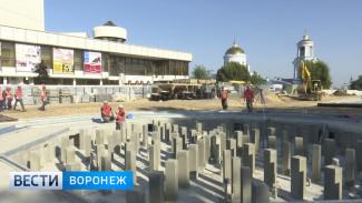 Летом – фонтан, зимой – каток. В сентябре завершат 1 этап реконструкции Советской площади Воронежа