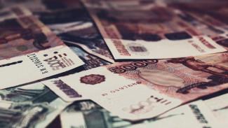 Мэрия Воронежа откроет три кредитных линии, чтобы отдать прошлые долги