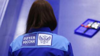 Главу отделения «Почты России» под Воронежем наказали за кражу денег из кассы