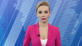 Итоговый выпуск «Вести Воронеж» 28.02.2020