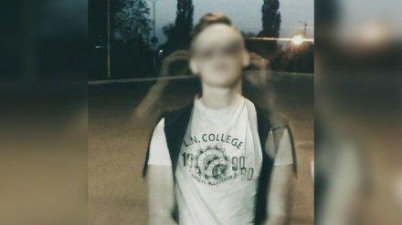 Студента из воронежского райцентра осудили за изнасилование и убийство 17-летней девушки