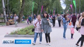 На время проведения фестиваля «Воронеж – город-сад» пустят дополнительные автобусы