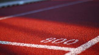 Стадион «Чайка» в Воронеже оборудуют для занятий лёгкой атлетикой