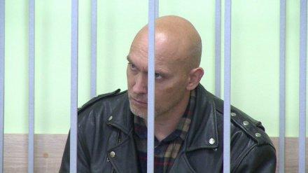 Воронежский тренер пробудет в СИЗО больше года из-за обвинений в убийстве мамы воспитанниц