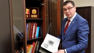 Ректор воронежского опорного вуза и его экс-жена оказались владельцами 5 авто премиум-класса