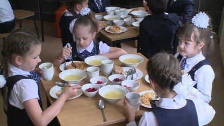 Воронежцы пожаловались на холодные обеды в школах