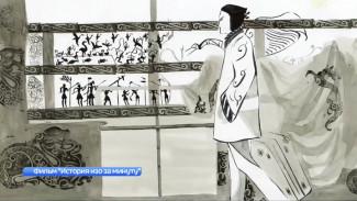 О любви, прогрессе и отношениях. В Воронеже пройдёт Большой фестиваль мультфильмов
