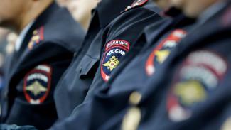 Воронежская полиция ограничила приём посетителей из-за коронавируса