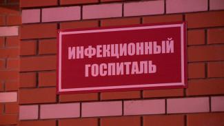 Власти усилили меры безопасности из-за подступающего к Воронежу коронавируса