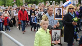 Воронежцы смогут бесплатно распечатать фото для «Бессмертного полка» в МФЦ