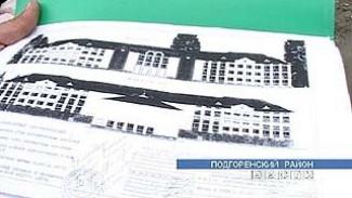 Школы в Беслане и Подгоренском станут побратимами