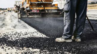 Новую дорогу в воронежском Боровом построят до конца 2020 года