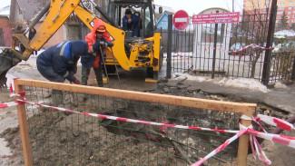 В Воронеже устранили коммунальную аварию, оставившую без воды около 30 многоэтажек