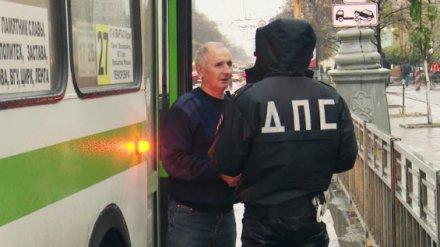 В Воронеже из-за роста ДТП начались массовые проверки маршруток