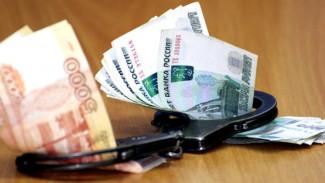 Главу воронежского села оштрафовали на 1 млн за взятку полицейскому в 200 тысяч