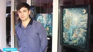«Дочкины сказки» стали центром экспозиции в Павловском Дворце культуры