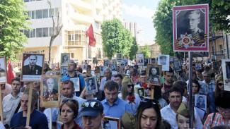 В Воронеже изменили маршрут «Бессмертного полка»