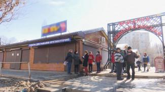 Воронежские предприниматели купили места на рынке и угодили в ловушку