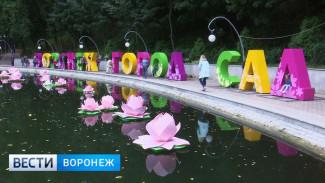 Для зрителей «Города – сада» в Воронеже запустят 4 дополнительных автобусных маршрута