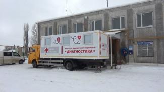 Ещё в одном районе Воронежской области появилась поликлиника на колёсах