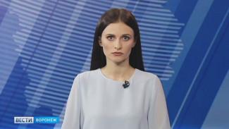 Итоговый выпуск «Вести Воронеж» 29.10.2018