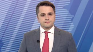Итоговый выпуск «Вести Воронеж» 26.05.2020