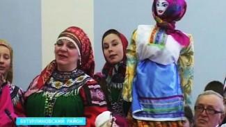 В Воронежской области к празднованию Масленицы применили даже интернет-технологии