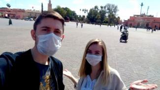 Воронежская семья из-за пандемии коронавируса застряла в Марокко